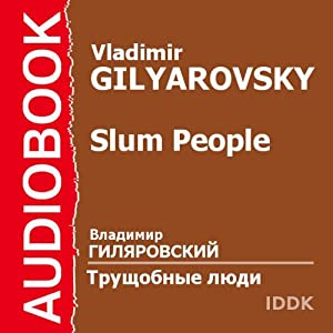 Stories of the Slum [Russian Edition] | [Vladimir Gilyarovsky]
