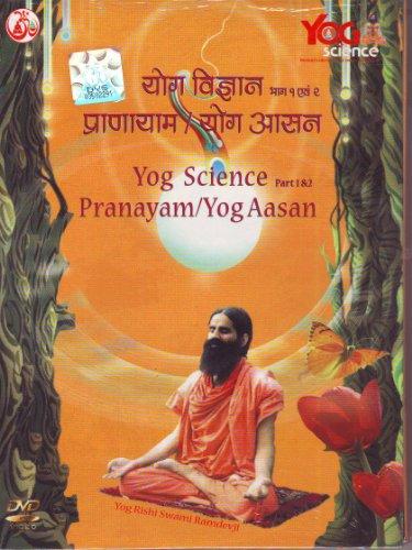 Yog Science- Yog Rishi Swami Ramdev Ji Maharaj-DVD