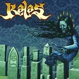 Kalas [Vinyl LP]