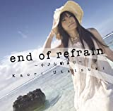 end of refrain �`�����Ȏn�܂�`�􎍌��J�I��