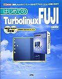 はじめてのTurbolinuxFUJI―最新Linuxのインストールからアプリケーションの使い方まで (I・O BOOKS)