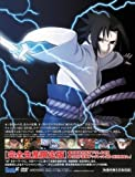 劇場版NARUTO-ナルト-疾風伝 -絆- 【完全生産限定版】 [DVD]