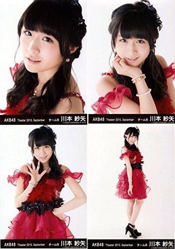 AKB48 公式生写真 Theater 2015.September 月別09月 【川本紗矢】 4枚コンプ
