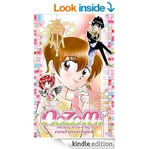 Amazon.com: NOZOMI -wish- (Shojo Manga) eBook: Nao Yazawa