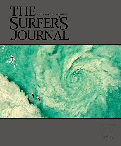 THE SURFER'S JOURNAL 2017年2月発売号 大きい表紙画像
