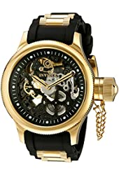 Invicta Men's 17266 Russian Diver Gold-Tone Stainless Steel Watch with Black Silicone Band