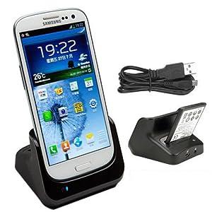 Dockingstation Ladekabel Samsung Galaxy Plus S3 i9300 Ladestation Netzteil Akku