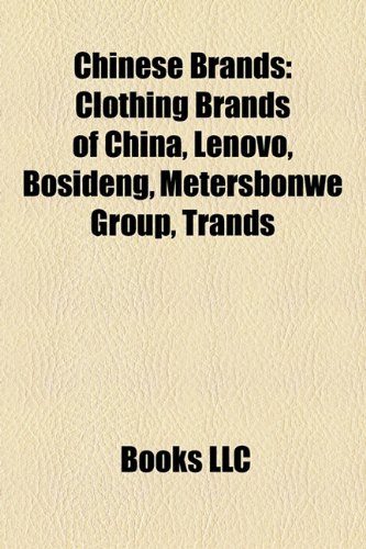 chinese-brands-clothing-brands-of-china-lenovo-bosideng-metersbonwe-group-trands
