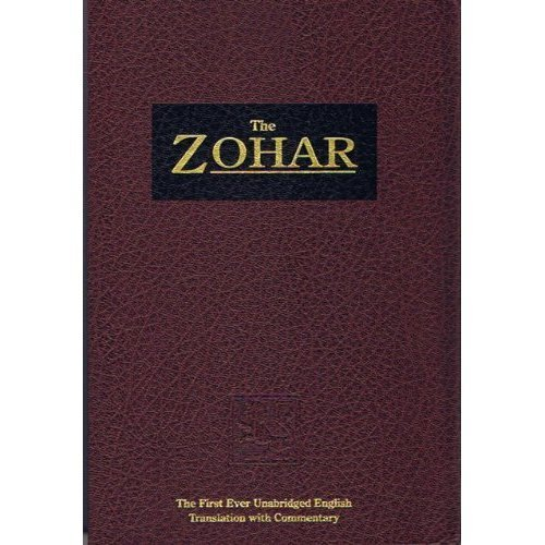 The Zohar: By Rav Shimon Bar Yochai: From the Book of Avraham: With the Sulam Commentary by Rav Yehuda Ashlag