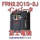 富士電機 FRN2.2C1S-2J FRENICシリーズインバータ NN