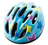 しだれ桜 ヘルメット 子ども 用 キッズ 幼児 自転車スケートボード45~56cm 調整可能 超軽量 可愛い オシャレ (ブルー/星)