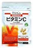 ファンケル ビタミンC アセロラ配合 38.5g(約30日分)