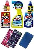 【amazon.co.jp限定】ライオン ルック 大掃除セット(ルック濃効パイプマン+おふろのルックスプレー+トイレのルック消臭EX+スポンジ+サンプル付き)