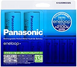 Panasonic eneloop ファミリーセット 単3形充電池 4本・単4形充電池 2本 ・単1形・単2形スペーサー各2本入り K-KJ53MCC42S