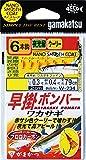 がまかつ(Gamakatsu) 早掛ボンバー ワカサギ 6本 W234 1.5-0.3.