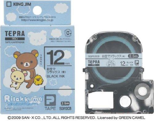 Relájese rey Jim cartucho de cinta Tepla PRO rilakkuma 12 mm SGR12CB cielo