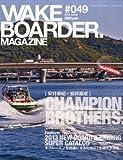 WAKEboarder MAGAZINE(ウェイクボーダー・マガジン) #049 (ハイウインド2012年12月号増刊) [雑誌]