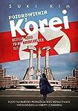 img - for Pozdrowienia z Korei by Kim Suki (2015-05-03) book / textbook / text book