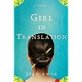 Girl in Translation ~ Jean Kwok