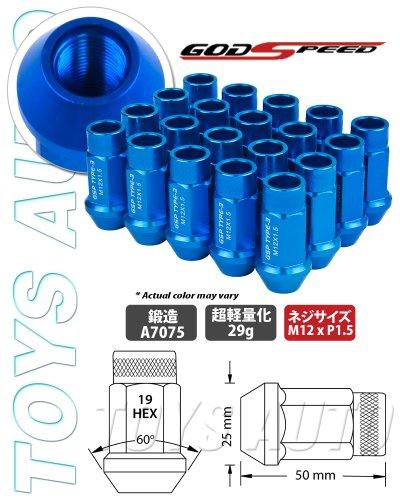BLUE RACING HIGH CONDUCTIVE SPARK PLUG WIRES SET FITS 91-98 240SX KA24DE DOHC