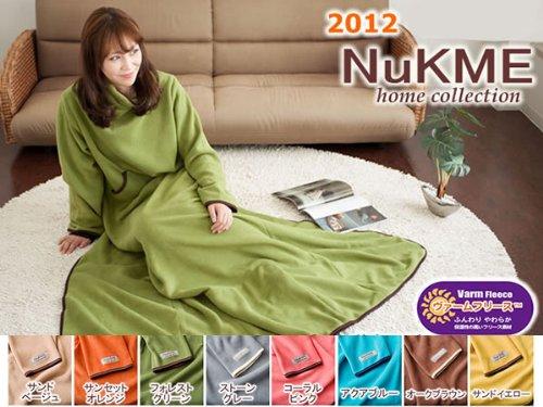 (ヌックミー) NUKUME 着る毛布 ECO部屋着 180cmサイズ