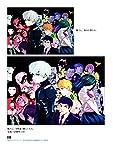 『東京喰種』コミックカレンダー 2016 ([カレンダー])