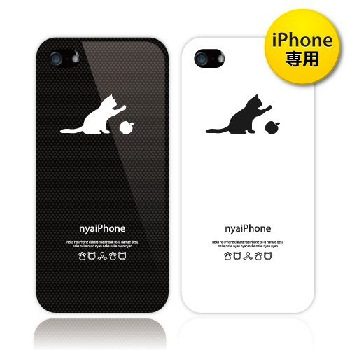iPhone ケース 猫 ニャイフォン ポーズ3 (iPhone6用,白)