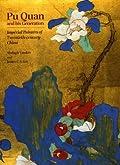 Pu Quan and his Generation (paperback)