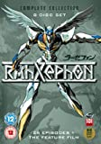 RahXephon Complete Collection   [Non USA PAL Format]