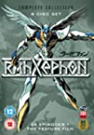 RahXephon Complete Collection [DVD]