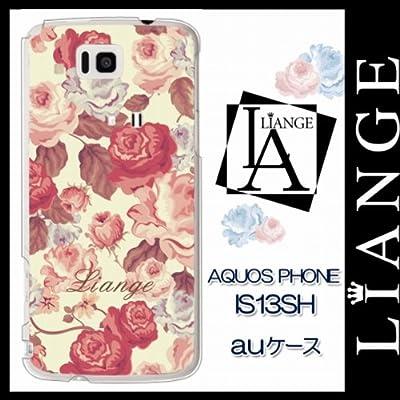 AQUOS PHONE アクオスフォン/IS13SH/au スマートフォン カバー スマホケーススマートフォンケース スマホカバー 受注生産