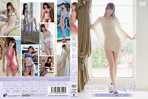 東城りお/Rio TIME! [DVD]