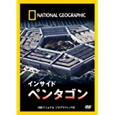 DVD インサイド ペンタゴン