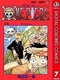 ONE PIECE カラー版 7 (ジャンプコミックスDIGITAL)