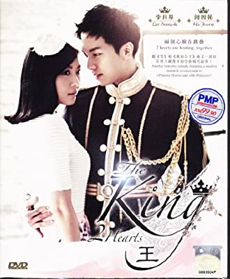 The King 2 Heart ( 4 Dvds Complete Set) Korean Drama DVD with English Subtitle (2013) Ntsc All Region