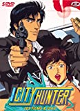 echange, troc City hunter (Nicky Larson) - Intégrale Films+OAV