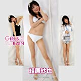 GIRLS TRAIN 動画付写真集 No.113 結原紗也[CD-R]