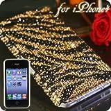 iPhone4用 豪華スワロフスキーiPhone4ケース(Dタイプ・ゼブラゴールド)