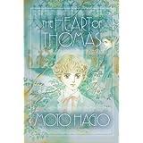 Heart of Thomasby Moto Hagio