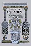 The Styles of Ornament (Dover Pictorial Archive)