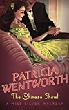 Patricia Wentworth The Chinese Shawl (Miss Silver Mysteries)