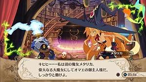 魔女と百騎兵 (初回限定版) (発売日未定)