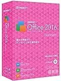 KINGSOFT Office 2016 Standard パッケージCD-ROM版