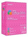 KINGSOFT KINGSOFT Office 2016 Standard
