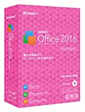 KINGSOFT Office 2016 Standard パッケージCD-ROM版