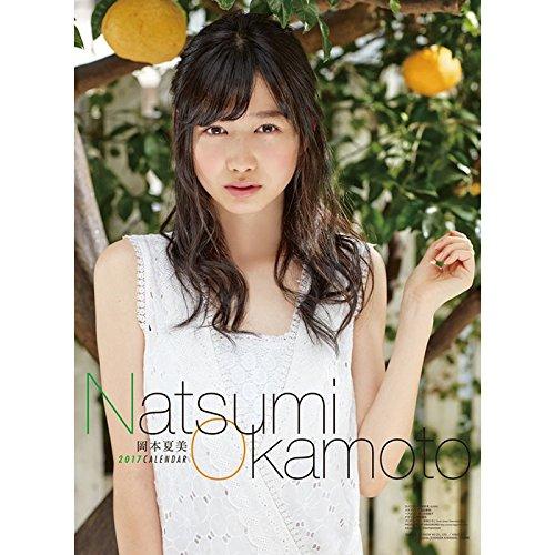 岡本夏美 - Natsumi Okamoto