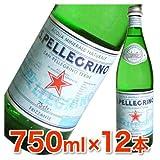 サンペレグリノ 炭酸水 750ml×12本