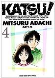 KATSU!4 (少年サンデーコミックススペシャル)