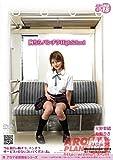 【アウトレット】胸ちらパンチラHighSchool アロマ企画 [DVD]