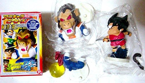 アニキャラヒーローズ ドラゴンボール改 極技版 Vol.1 ベジータ大猿化/ヤジロベー 3種